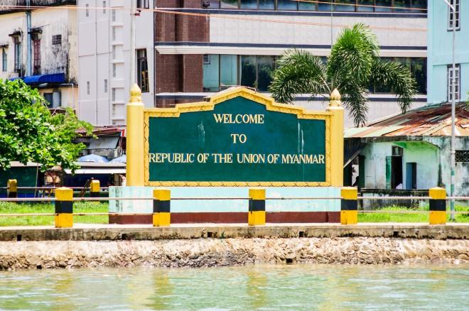 Добро пожаловать в Мьянму