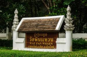 Wat Phan Waen Sign (Wat Phan Waen, Чианг Май, Таиланд.)