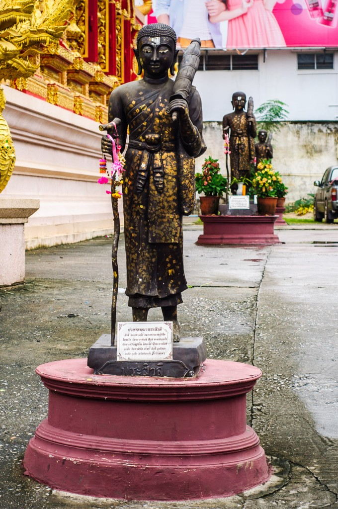 (Wat Mung Muang, Chiang Rai, Thailand.)