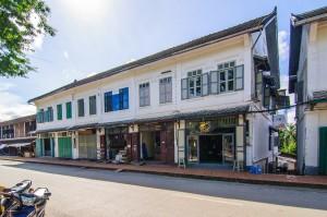 Luang Prabang Architecture (Луангпхабанг, улицы и храмы.)