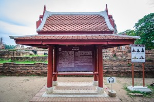 Wat Mahathat Informationsl Stand (Wat Maha That, Айютайя, Таиланд.)