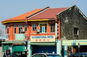 Penang Walk Hotel (Джорджтаун, Пенанг, Малайзия.)